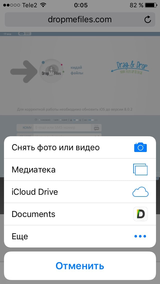 Download File iOS 10 Safari Guide Скачать 2