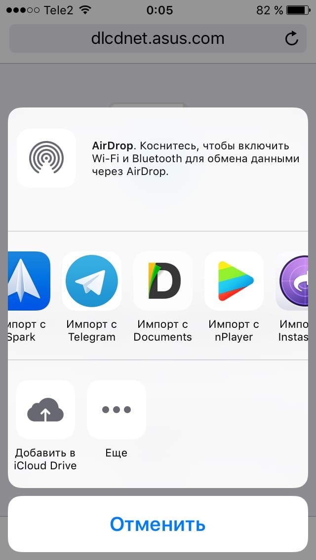 Download File iOS 10 Safari Guide Скачать 3