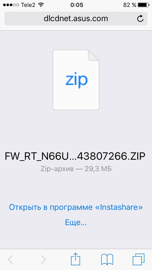 Download File iOS 10 Safari Guide Скачать 4