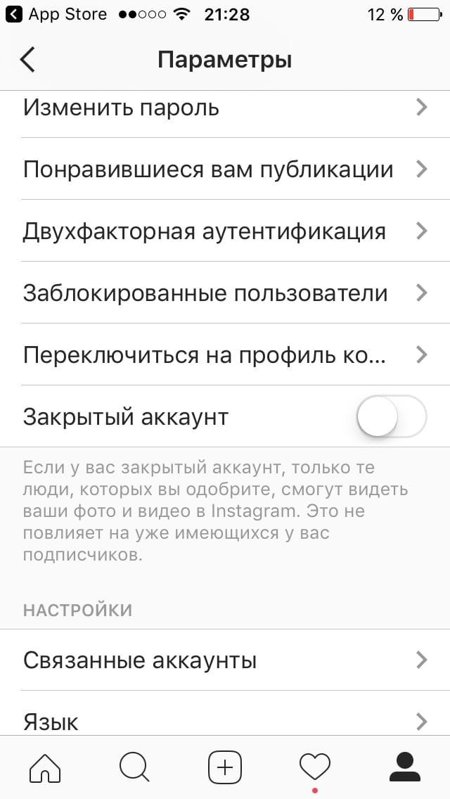 Instagram 3