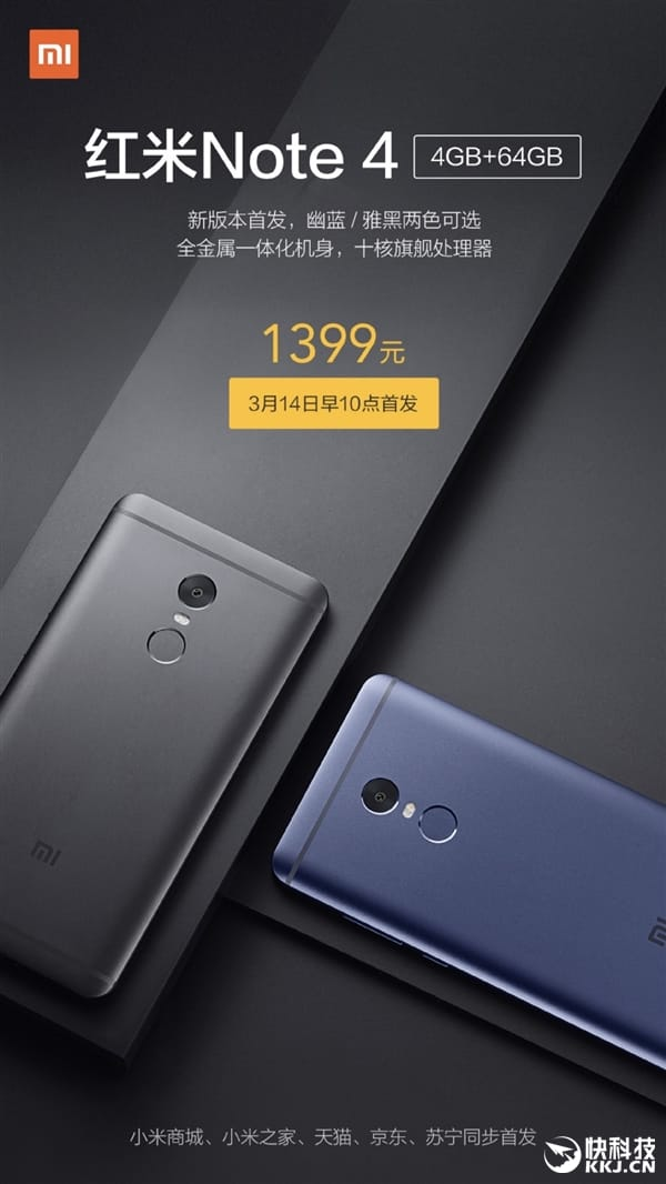 Redmi Note 4 64 Gb