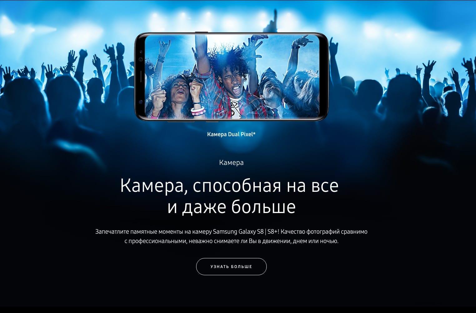 Samsung Galaxy S8 Russia Buy 1