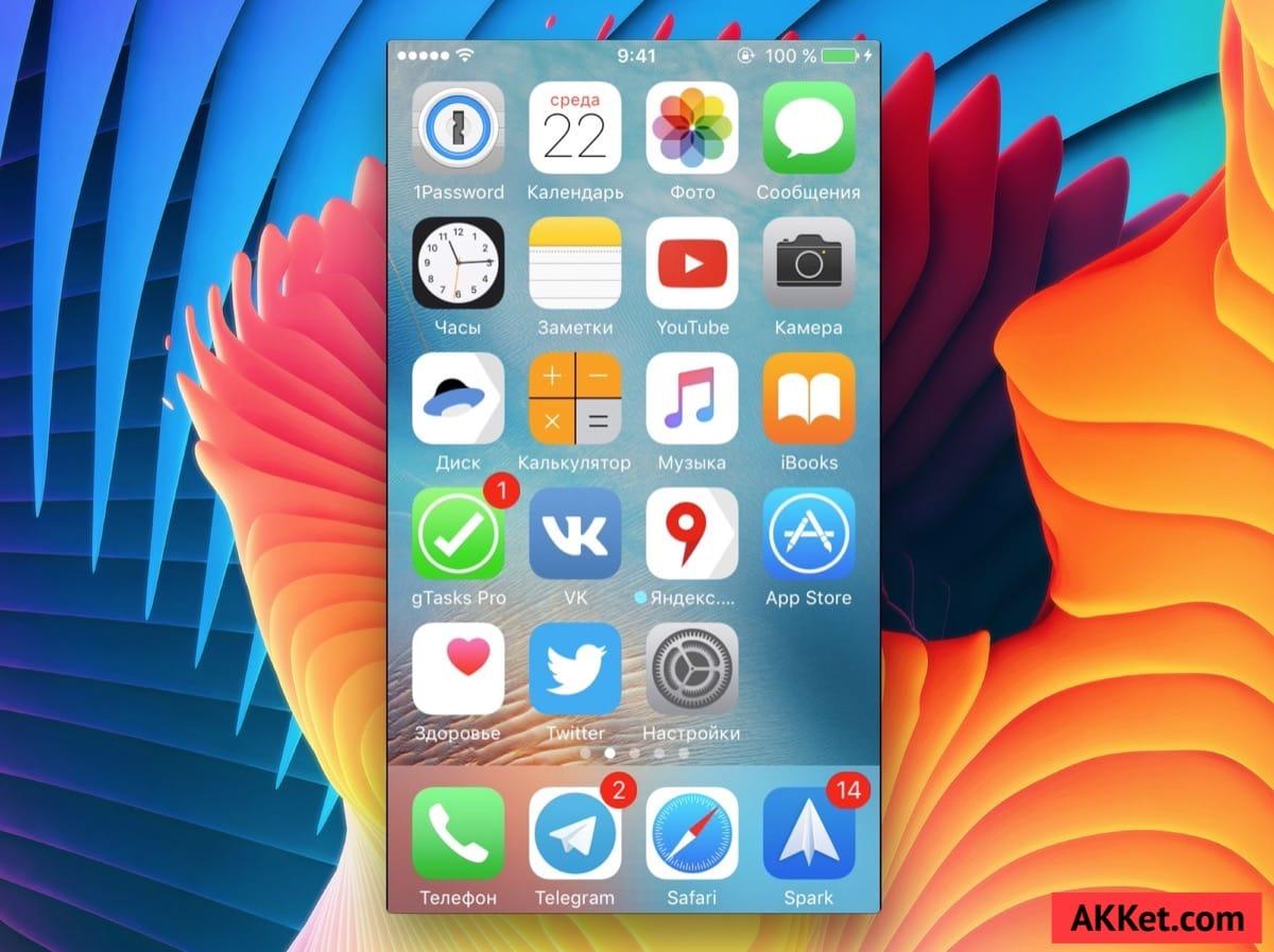 Screen Record iOS 10 iOS 11 Guide Russia 2