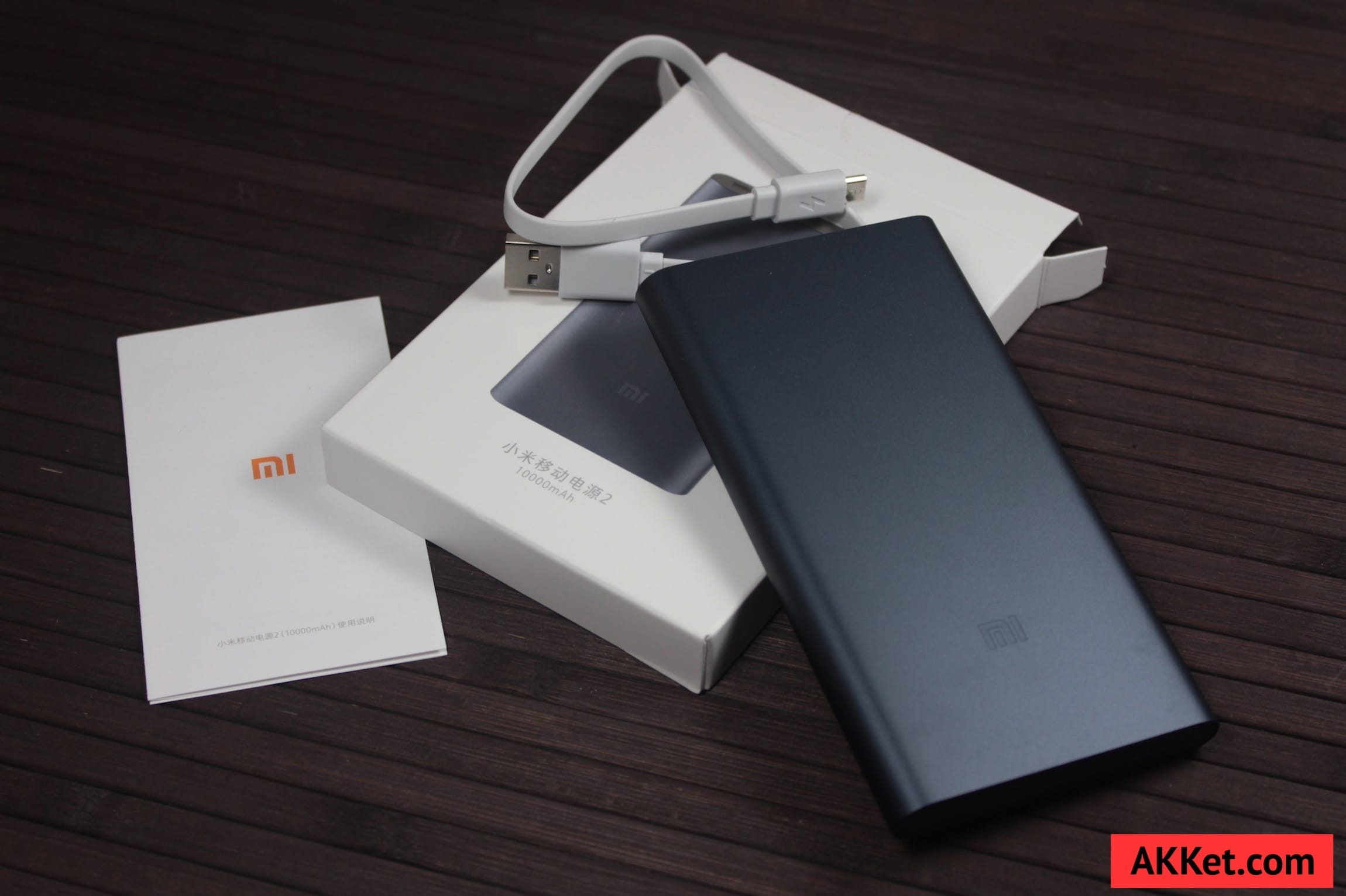 Xiaomi Mi Power Bank 10000 mAh Review iPhone SE AKKet.com 21
