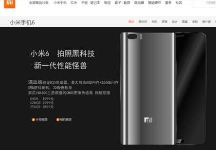 Xiaomi Mi6 China 1