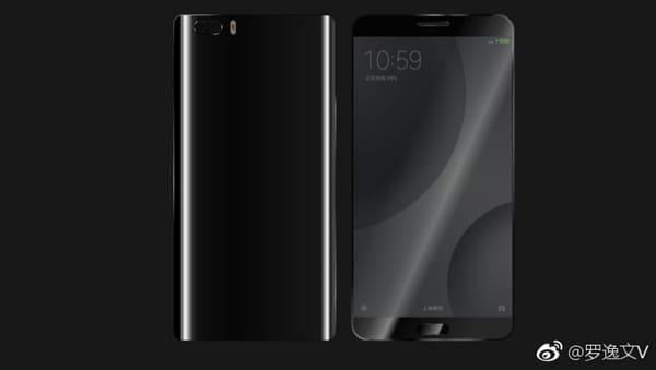 Xiaomi Mi6 China