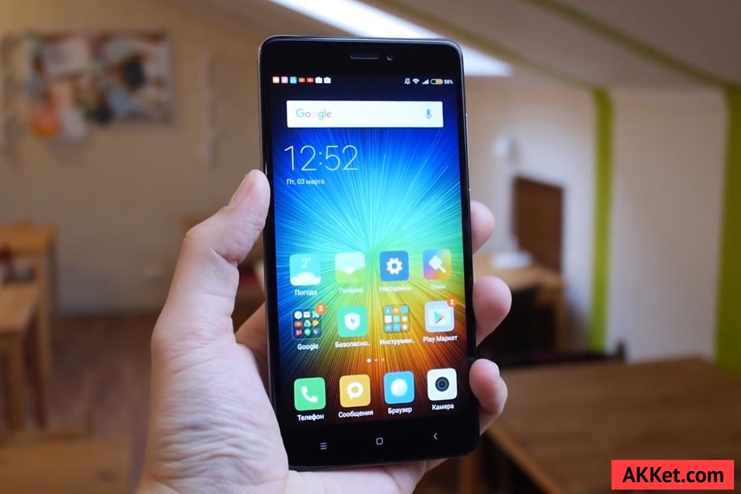 Xiaomi Redmi Note 4X Review AKKet.com 14