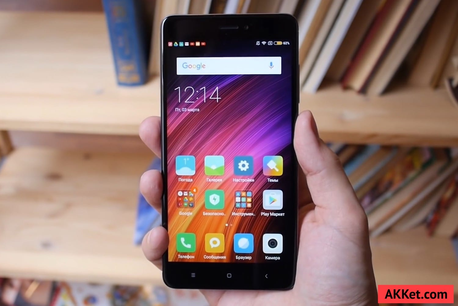 Xiaomi Redmi Note 4X Review AKKet.com 17