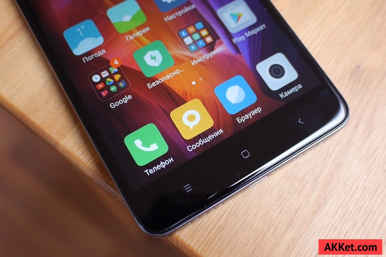Xiaomi Redmi Note 4X Review AKKet.com 2