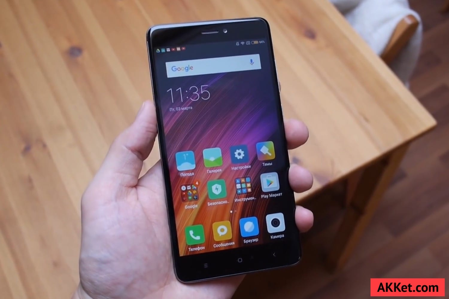 Xiaomi Redmi Note 4X Review AKKet.com 7