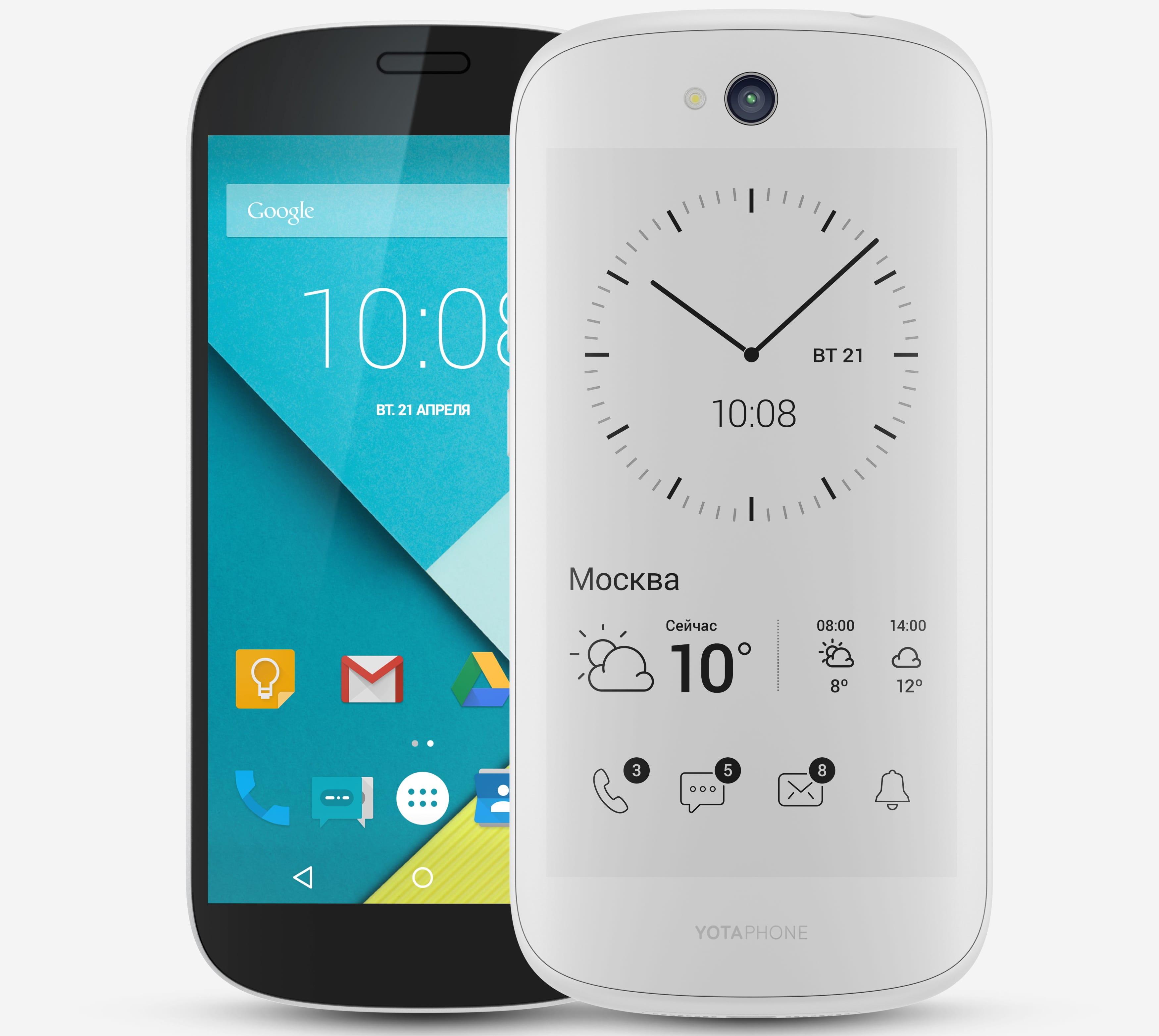 YotaPhone 3 2