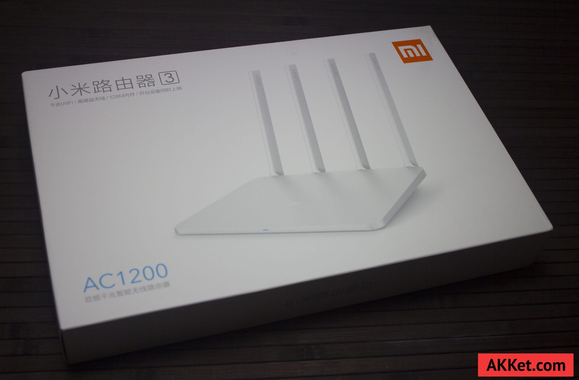 xiaomi mi wifi router 3 review company far