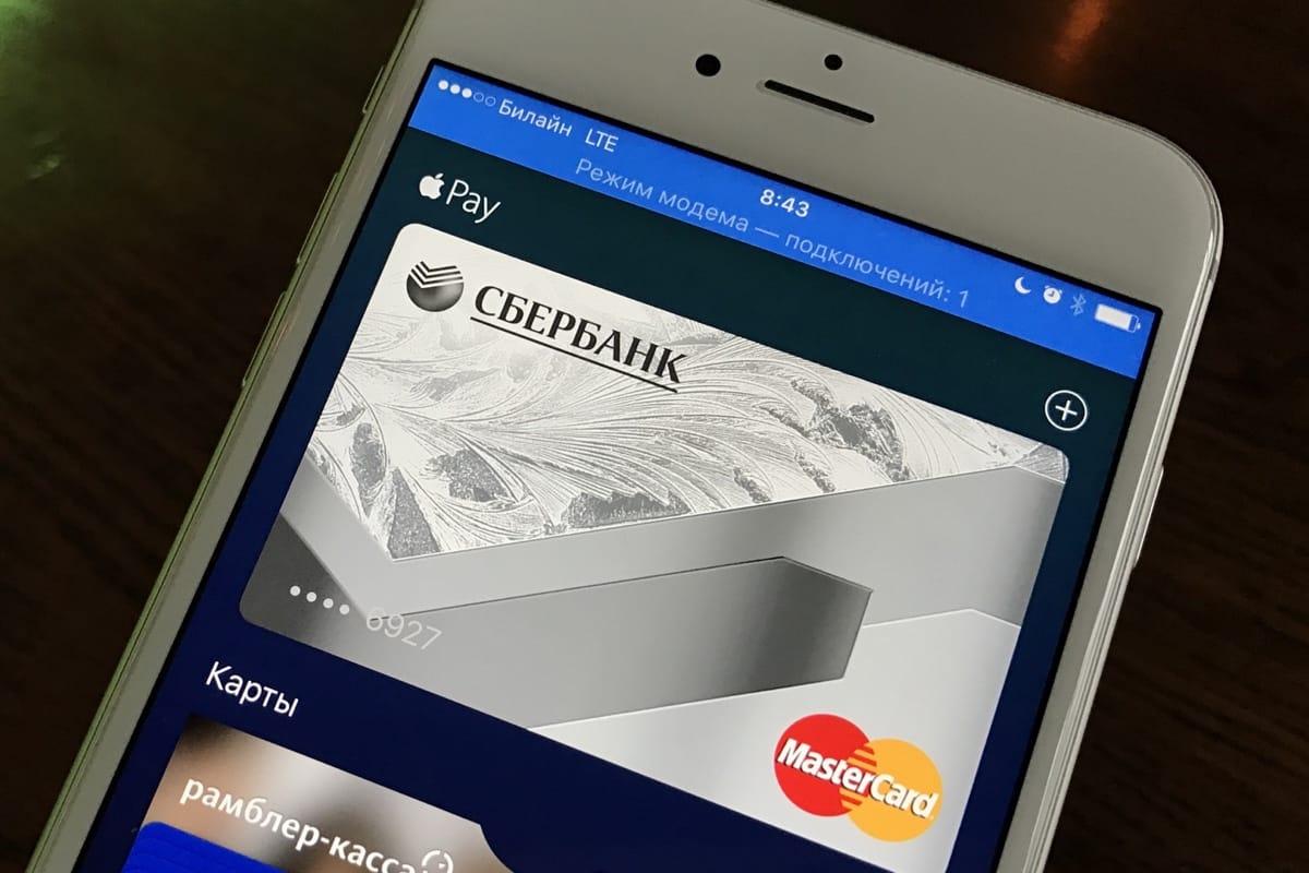 Apple запускает вУкраинском государстве фирменную платежную систему
