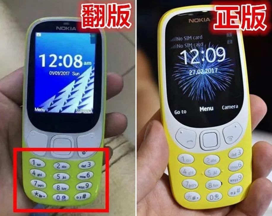 Улучшенный телефон нокиа 3310 начнут торговать уже вконце мая