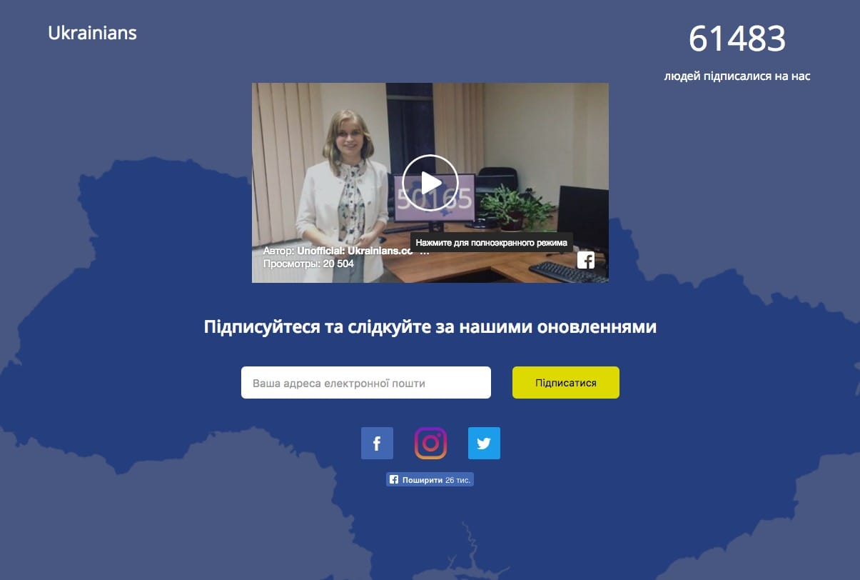 Одноклассники и ВКонтакте на Украине предложили заменить