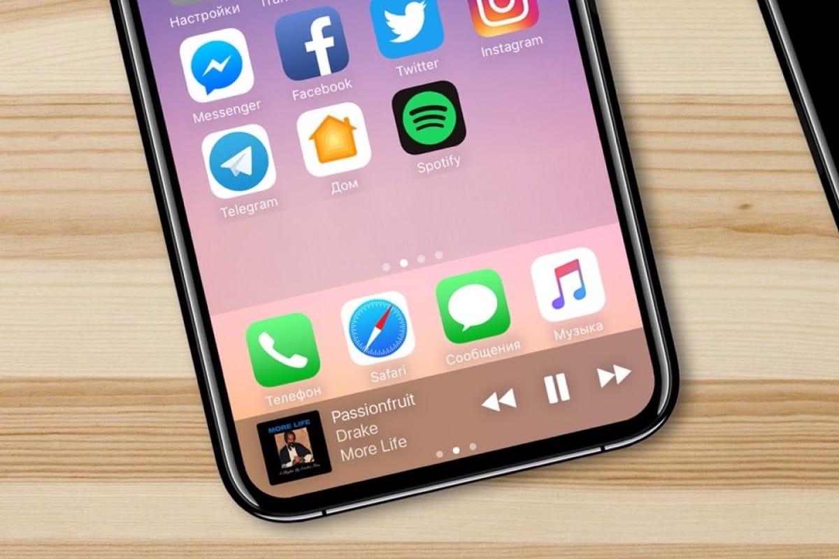 Безрамочный iPhone 8 поступил в продажу но этот не тот айфон который все ждали