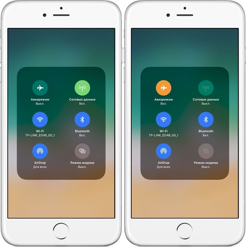 Вышла iOS 11 beta 2 Update 1, однако недля всех