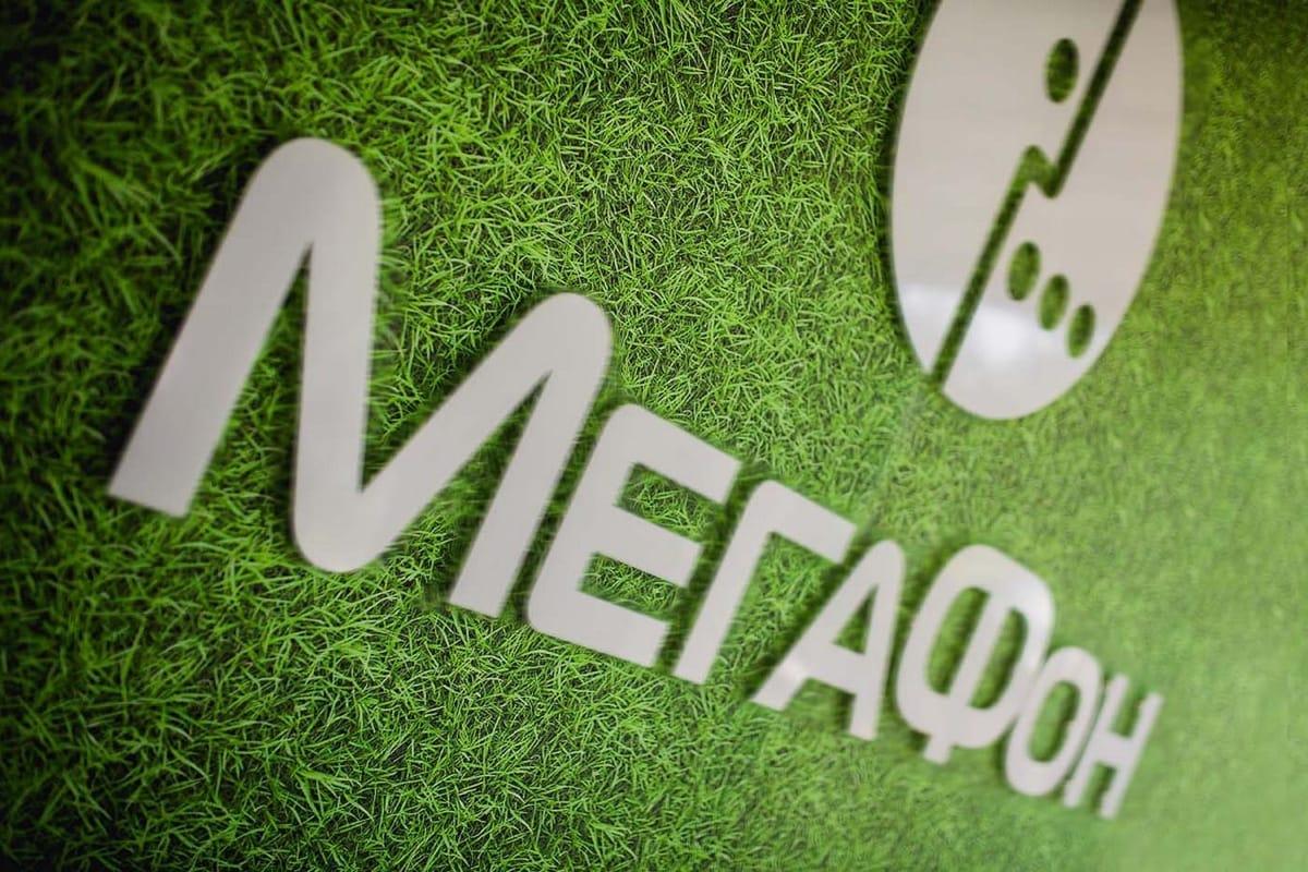 «МегаФон» угрожает поднять цены насвязь из-за закона Яровой