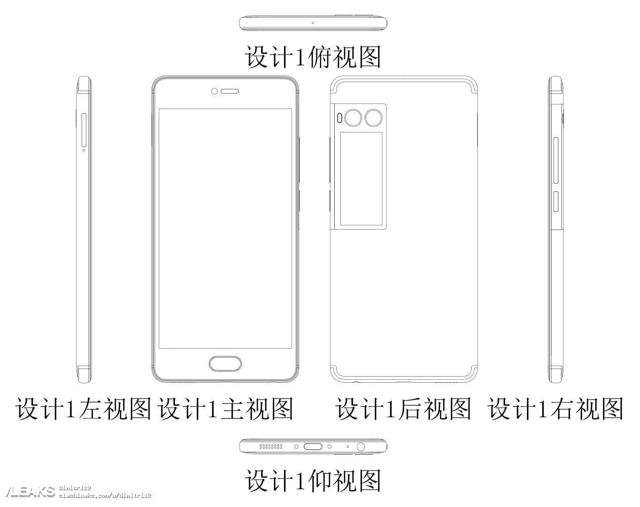 Смартфон Meizu Pro 7 может получить убогий дизайн