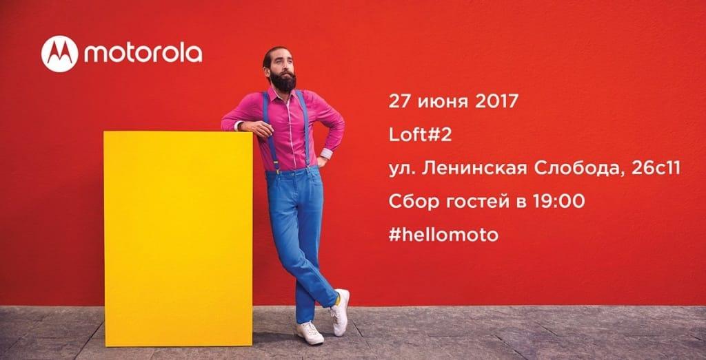 27июня Motorola вернётся в Российскую Федерацию