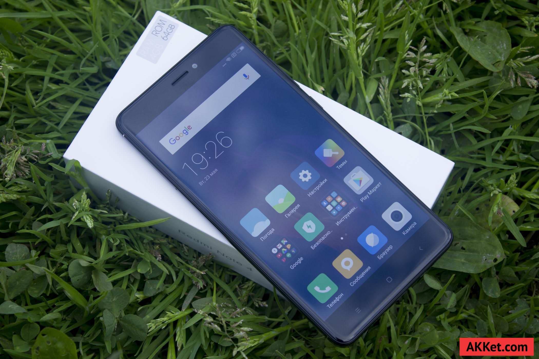 В итоге смартфону Xiaomi Redmi Note 4 на процессоре Snapdragon 625 за автономность можно поставить 9 баРРов из 10 возможных Все же хотеРось бы