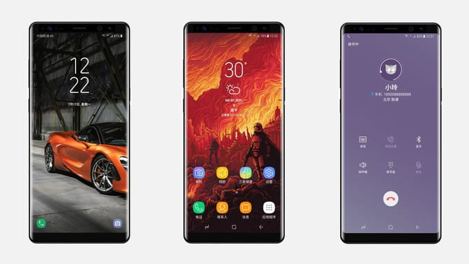 Android-смартфон Самсунг Galaxy Note 8 Emperor Edition получит 8 ГБ ОЗУ