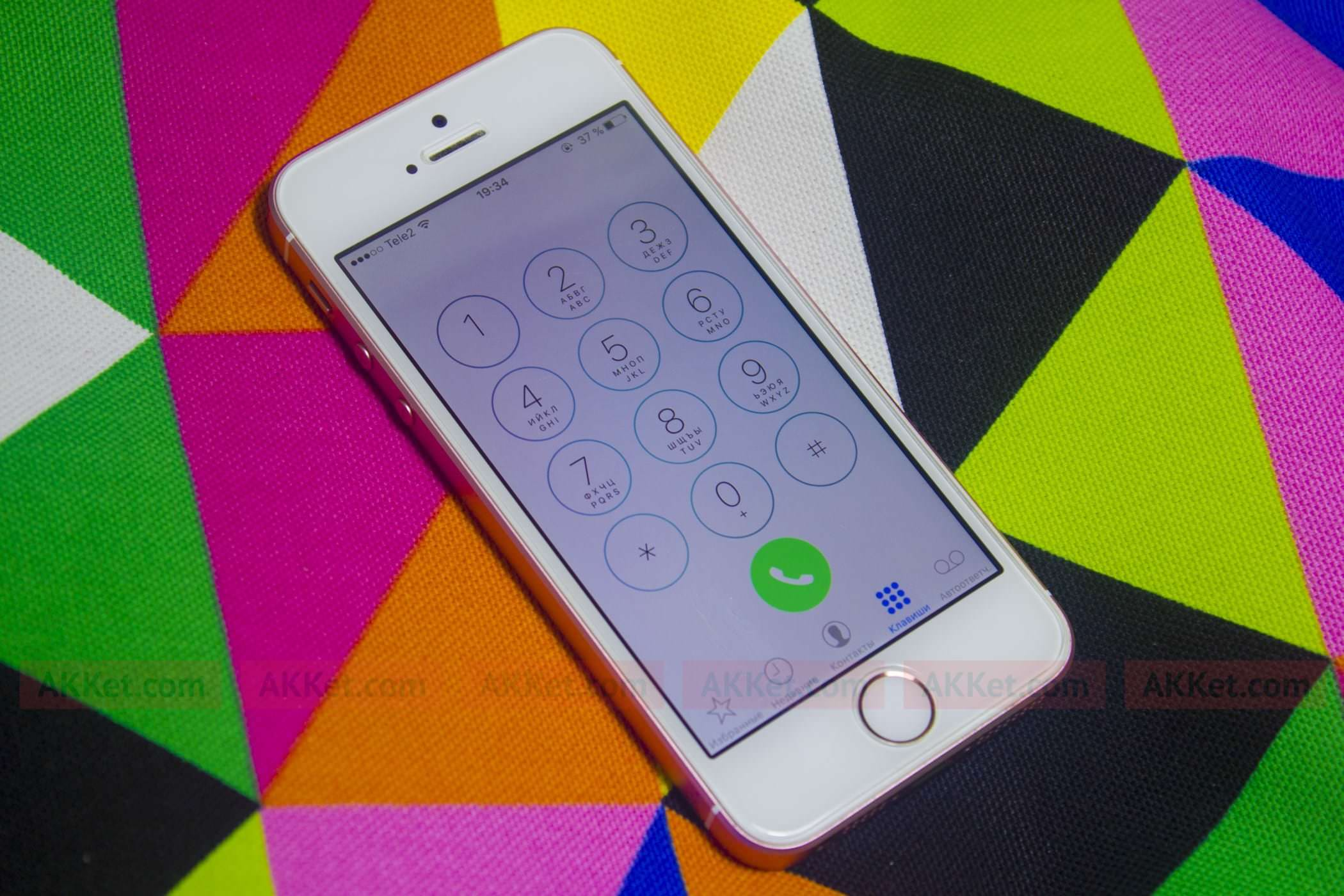 IPod touch - Apple (RU) 13