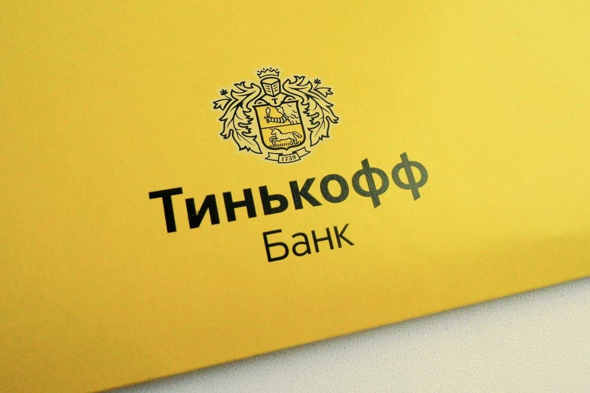 «Тинькофф банк» открыл прием заявок наподключение ксвоему мобильному оператору
