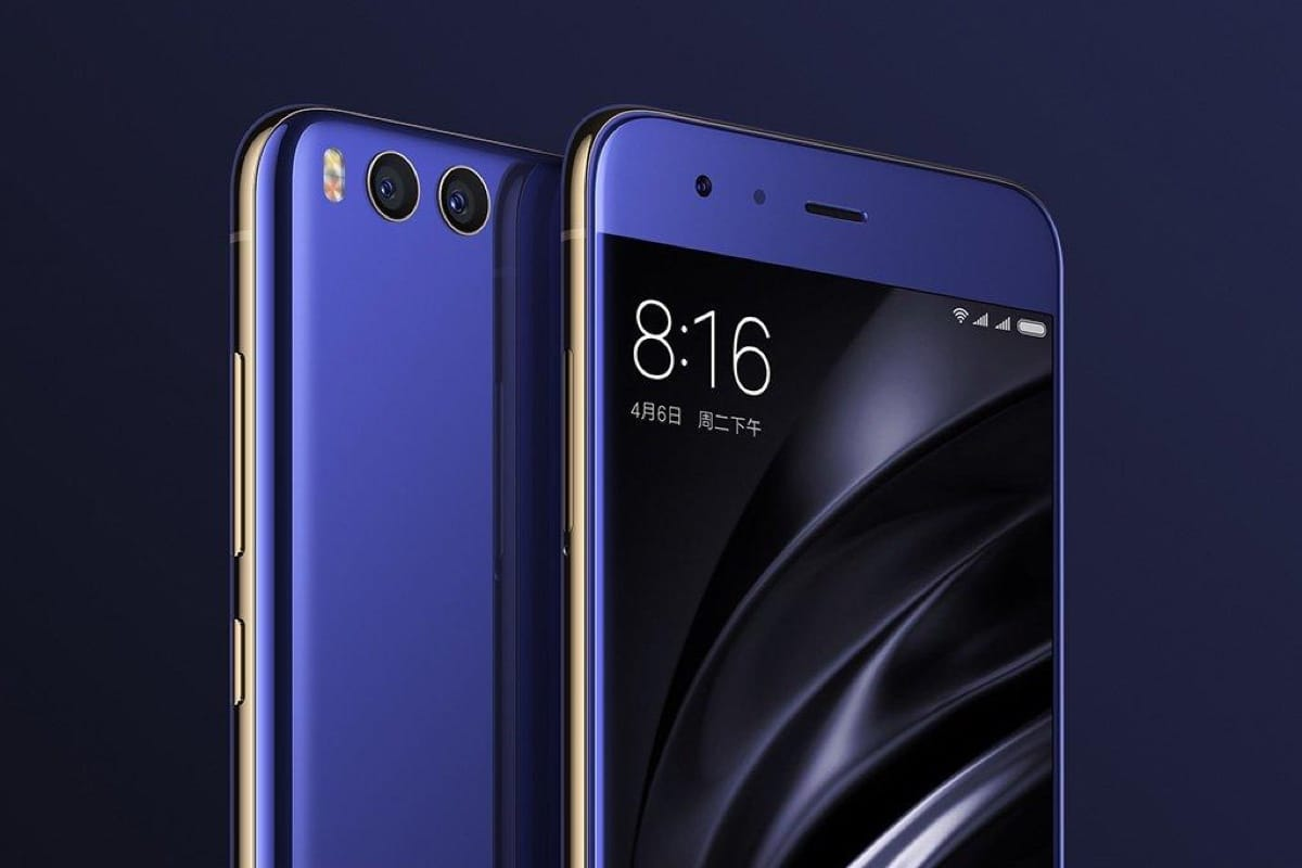 Xiaomi Mi6C: фирменный чипсет Surge S2 идвойная основная камера
