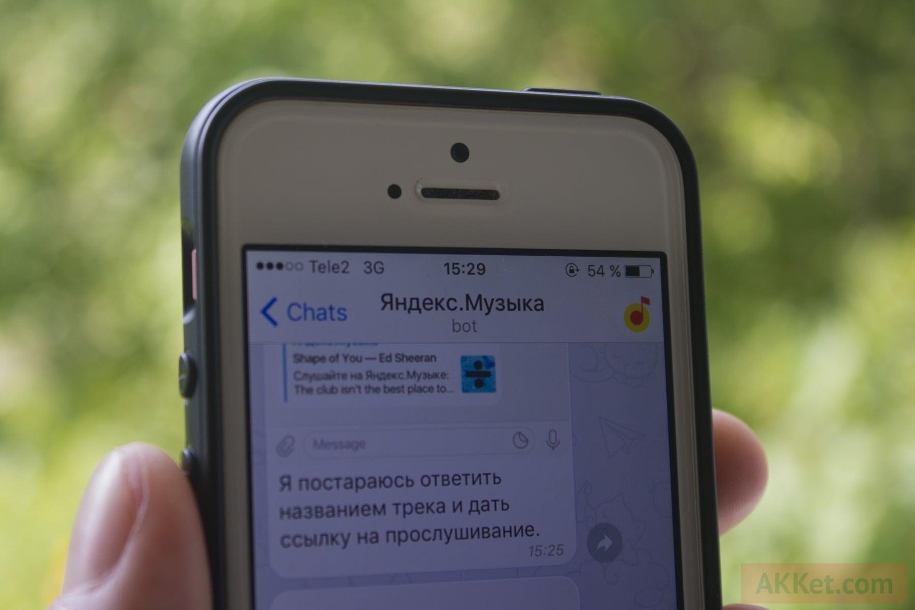 Яндекс запустил Telegram-бота для распознавания музыки