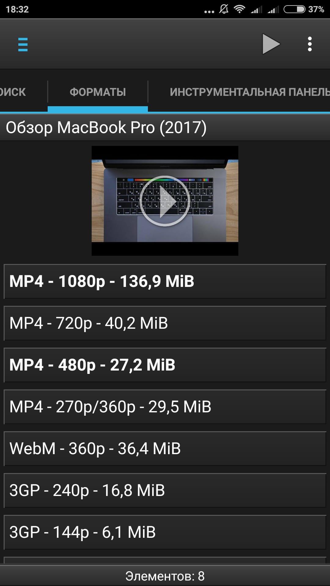 Ро видео в формате mp4 скачать бесплатно
