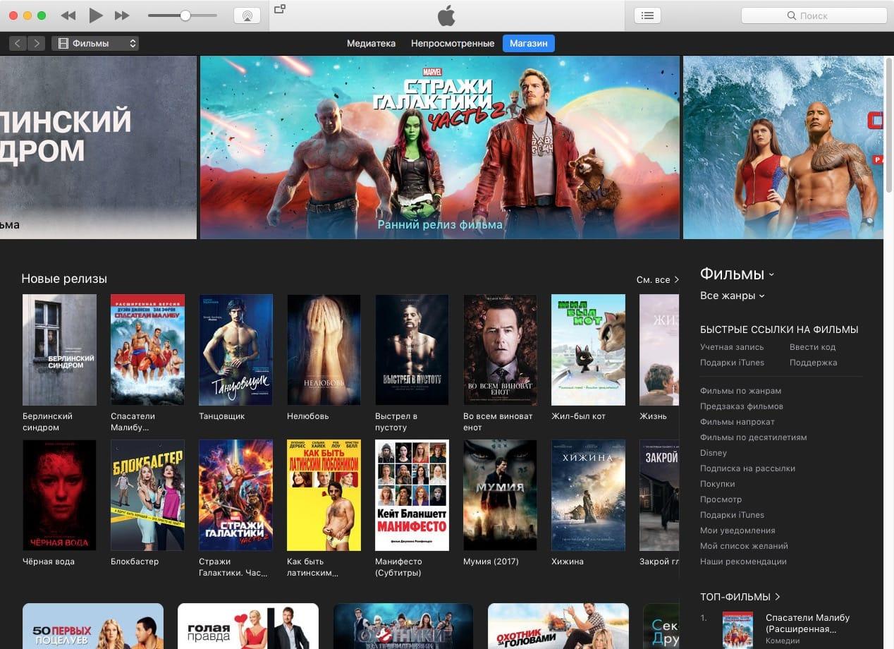 Смотреть лучшие фильмы онлайн бесплатно в хорошем качестве HD