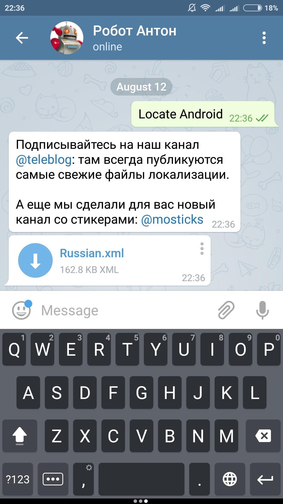 Перевод с казахского языка на русский Бюро переводов 3