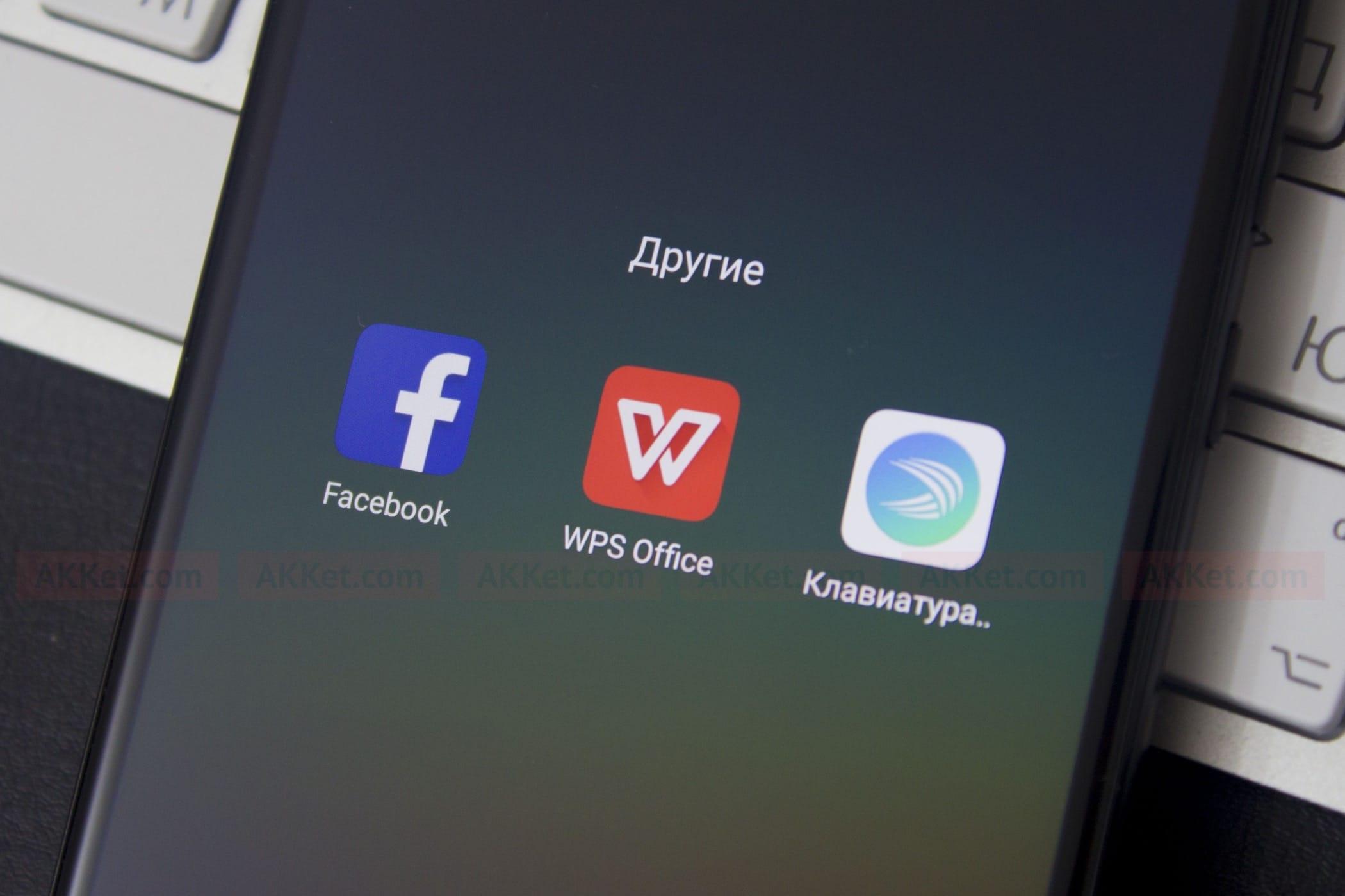 Хакеры смогли обойти систему защиты Play Store