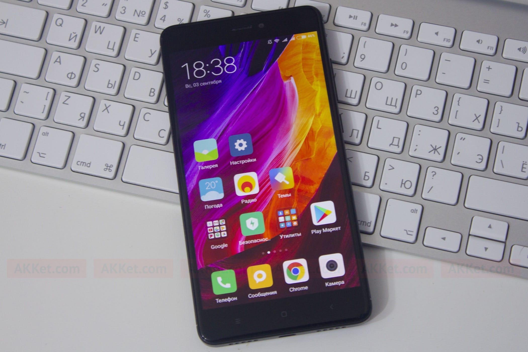Android-Xiaomi-MIUI-9-5.jpg