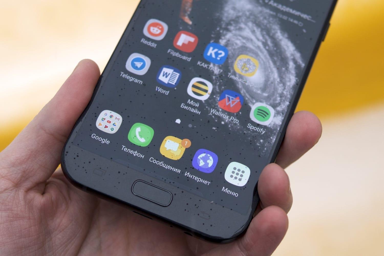 В Российской Федерации резко упали вцене Самсунг Galaxy S8 иGalaxy S8+