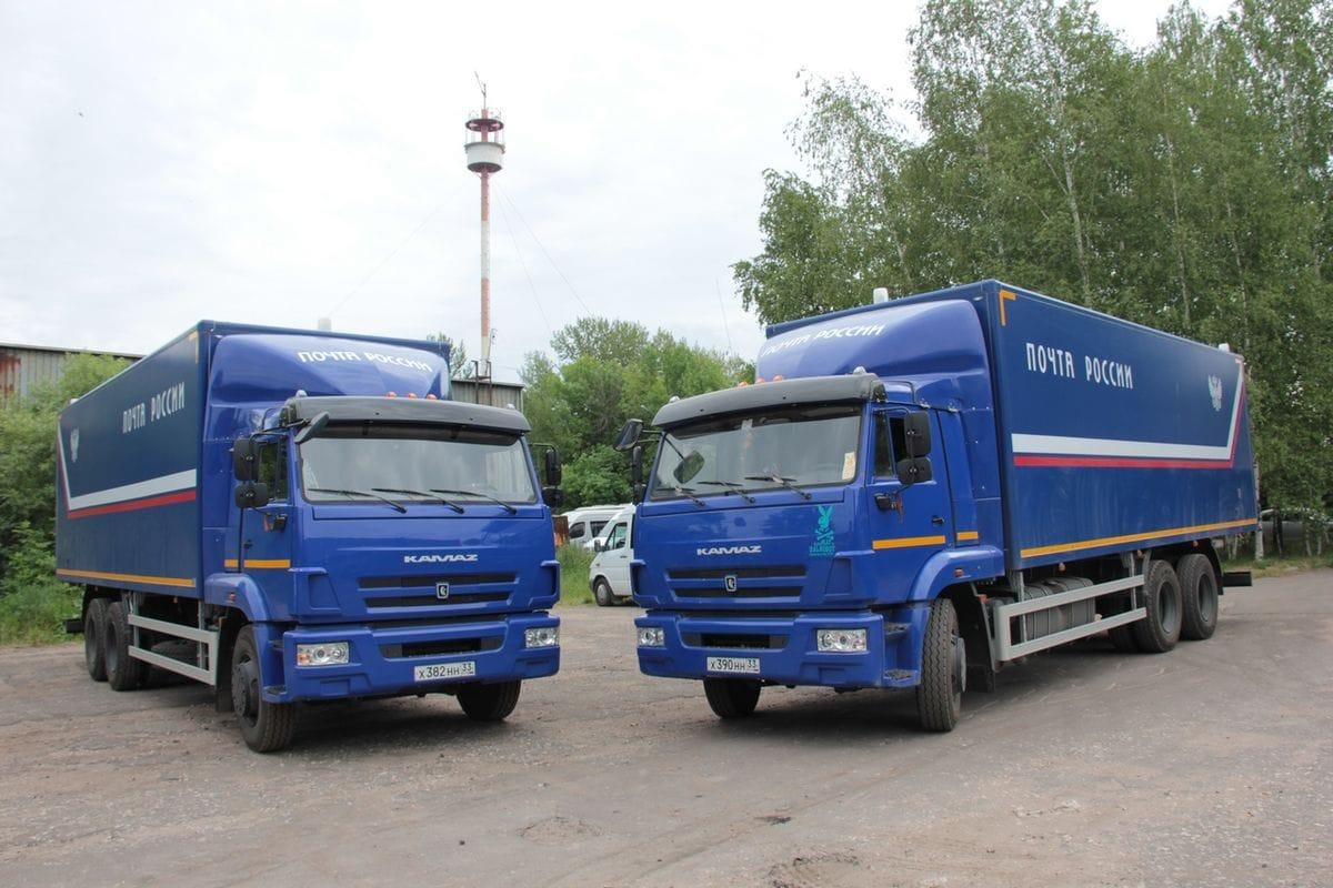 Почта Российской Федерации начала удаленно торговать мобильные телефоны и иные гаджеты Самсунг