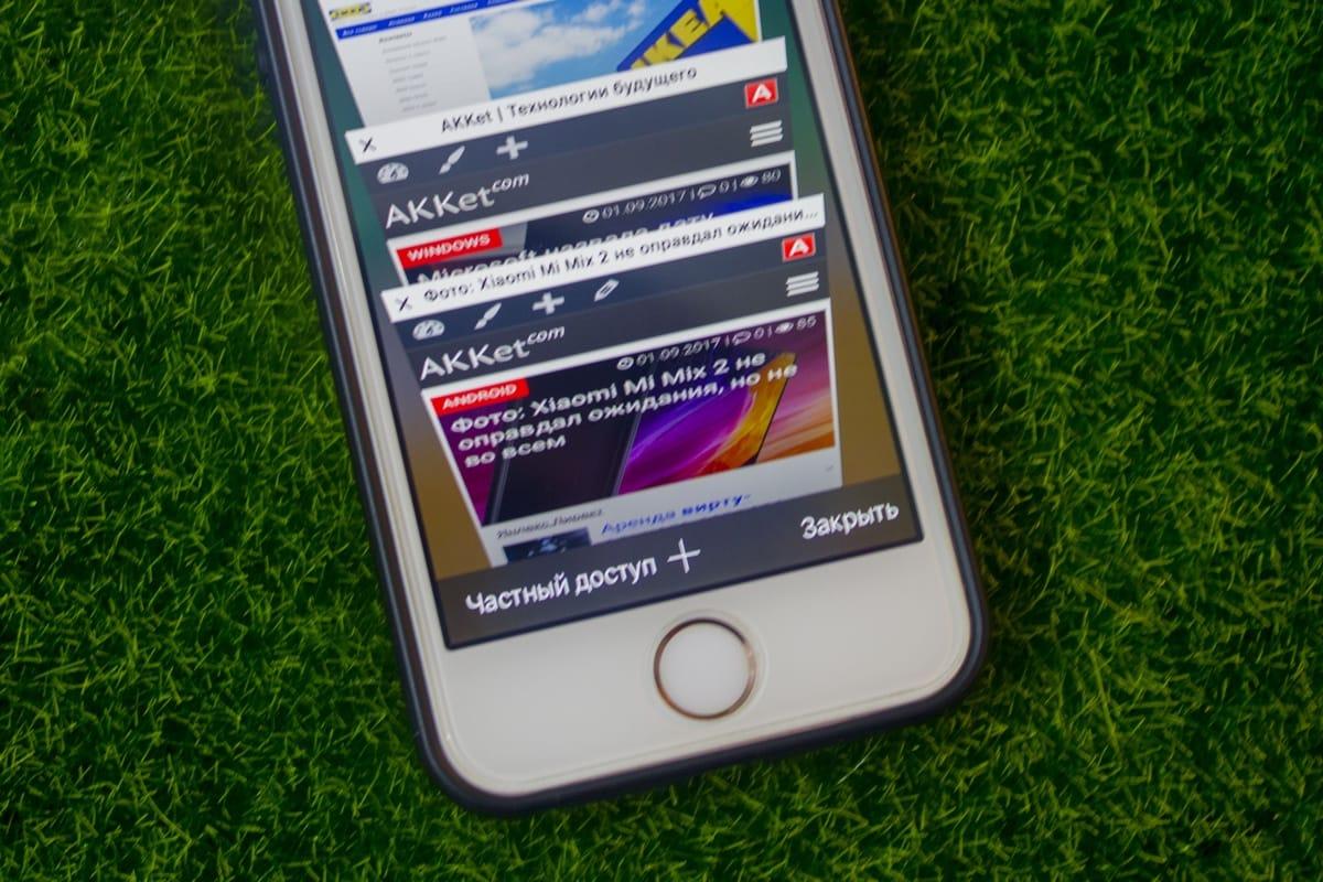 Скачать ios 9 на андроид - dawo.epicadventure.blog