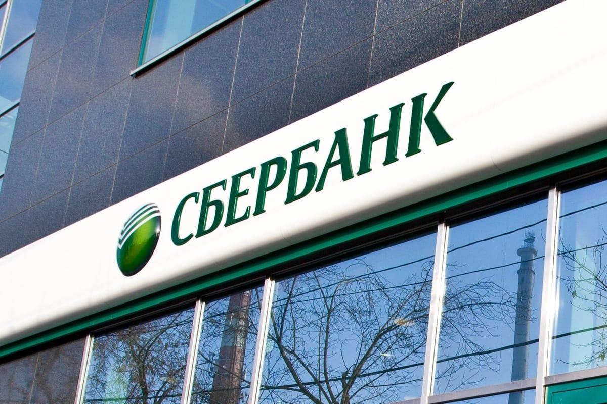 ВСбербанке опровергли информацию опринудительном превращении дебетовых карт вкредитные