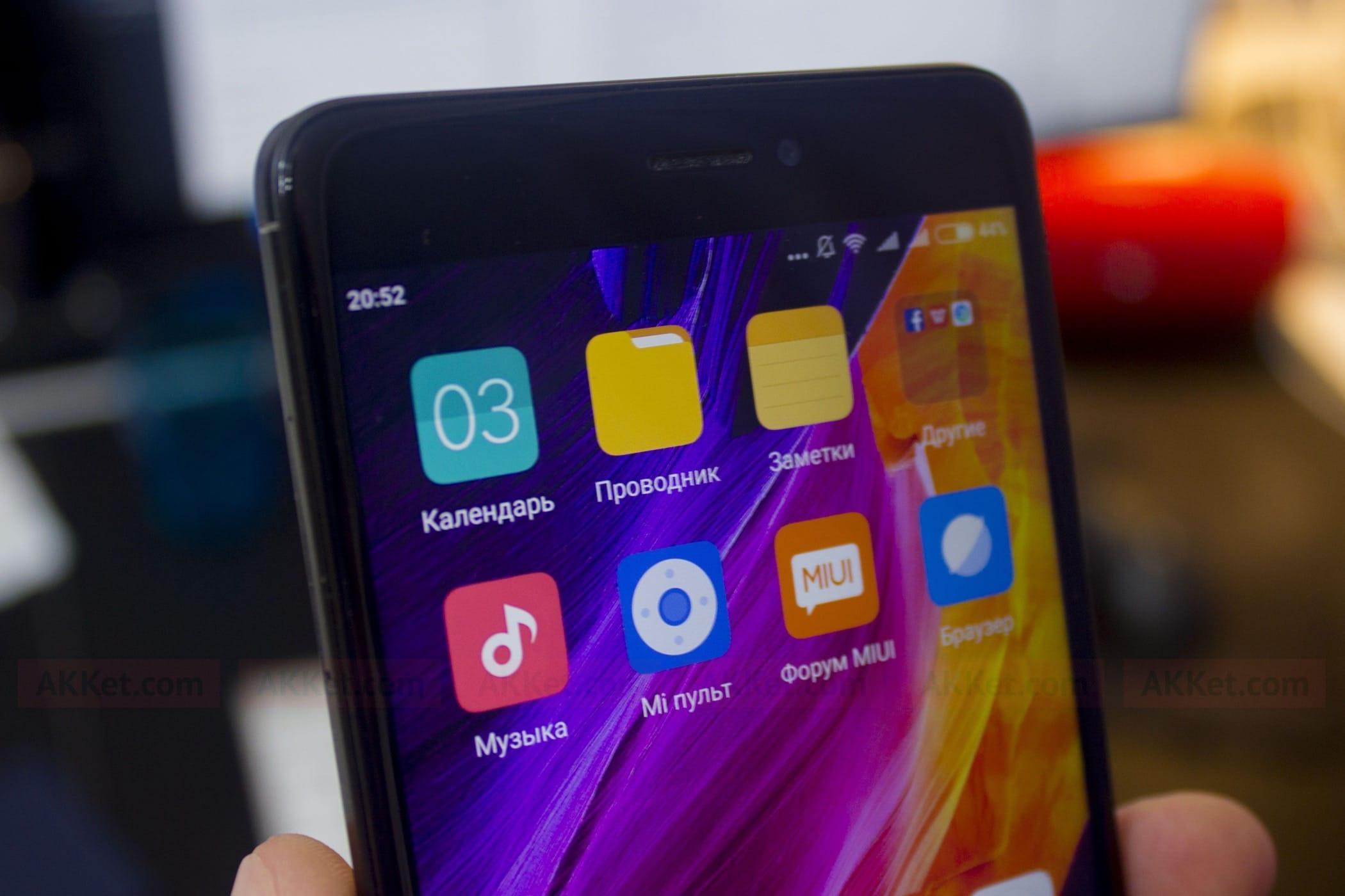 Xiaomi MiA1 сдвойной камерой представлен официально