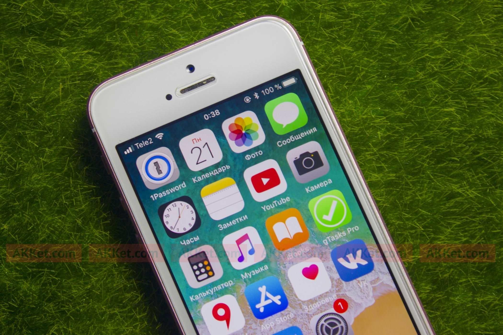 Apple исправила проблему сработой наушников вiOS11