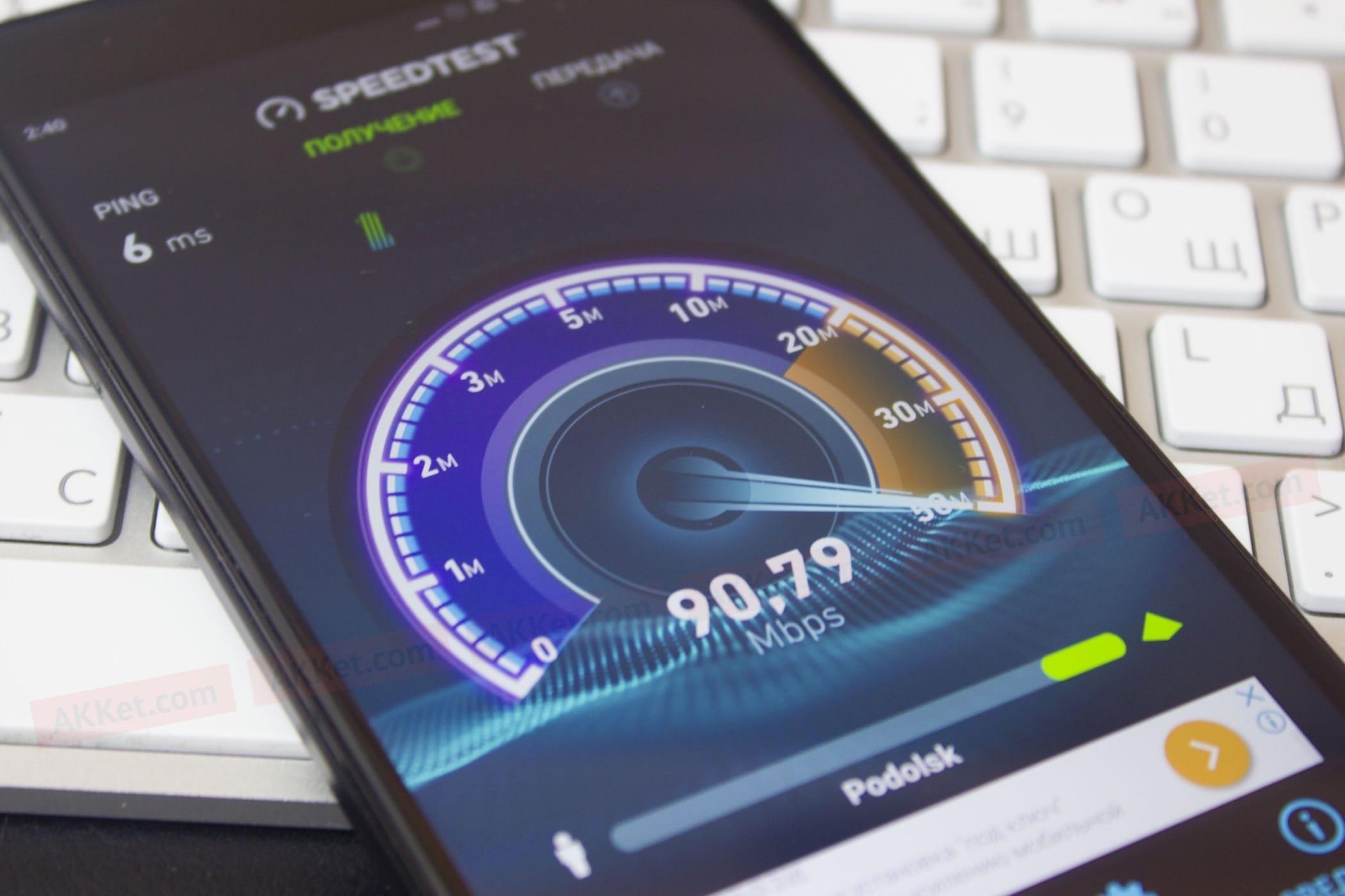 fa90e6b1f42c2 Скрытая настройка во всех Android-смартфонах ощутимо повышает скорость  интернета