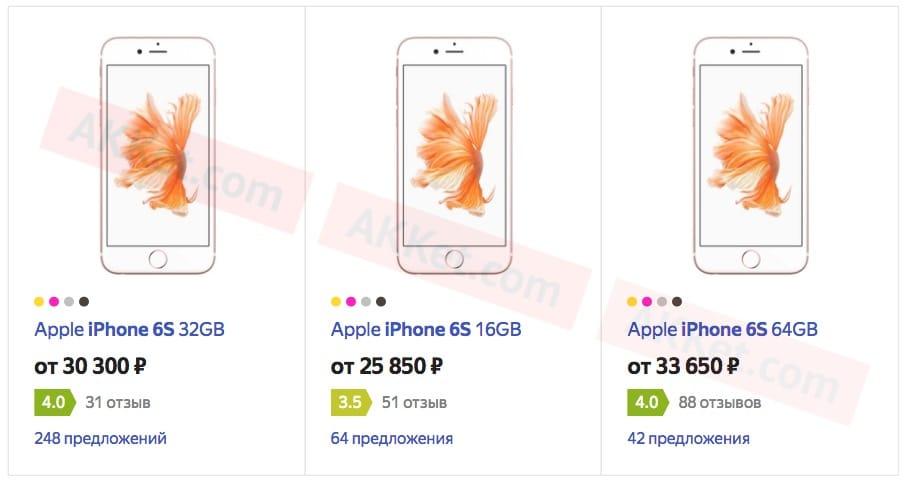 Серый iPhone Xна256 Гбстал наиболее популярным в РФ — специалисты