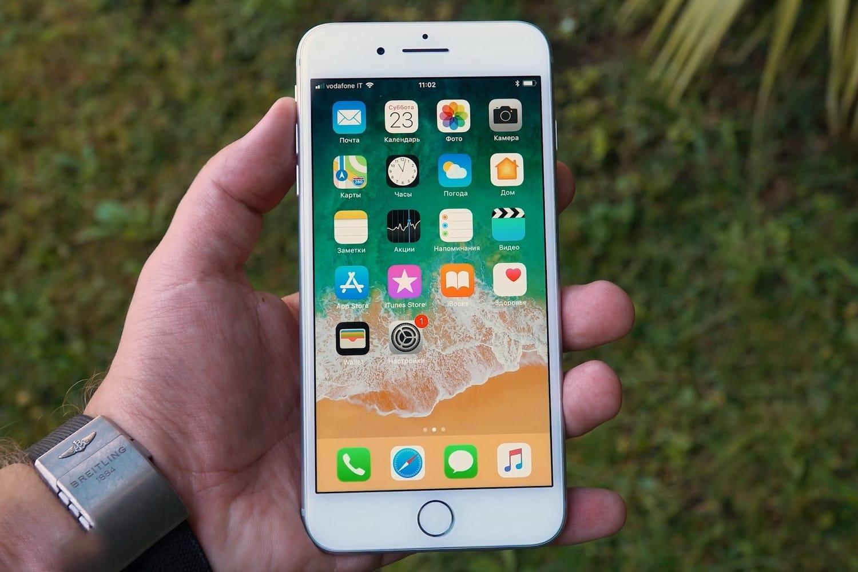 В Российской Федерации  снижена цена наiPhone 8 иiPhone 8 Plus