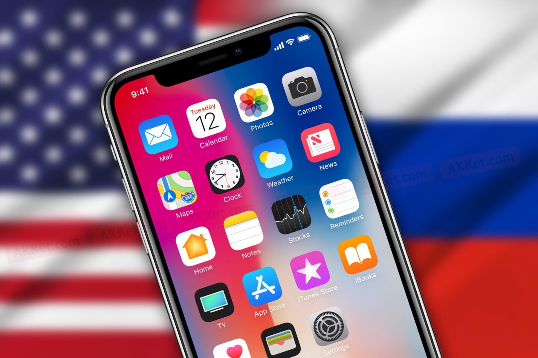 Apple откроет предзаказ на iPhone X с 27 октября