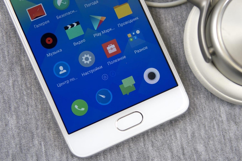 Новый флагманский смартфон Meizu будет представлен только весной 2018