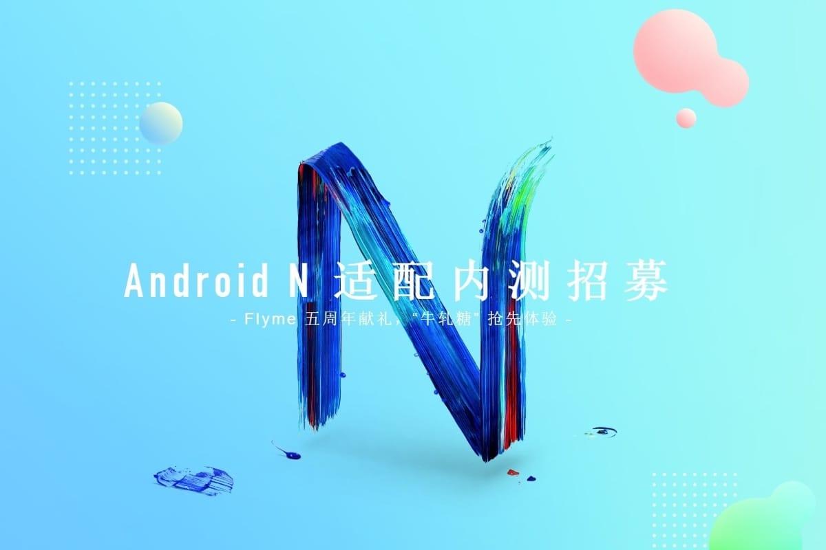 Meizu выпустит крупнейшее обновление для собственных телефонов