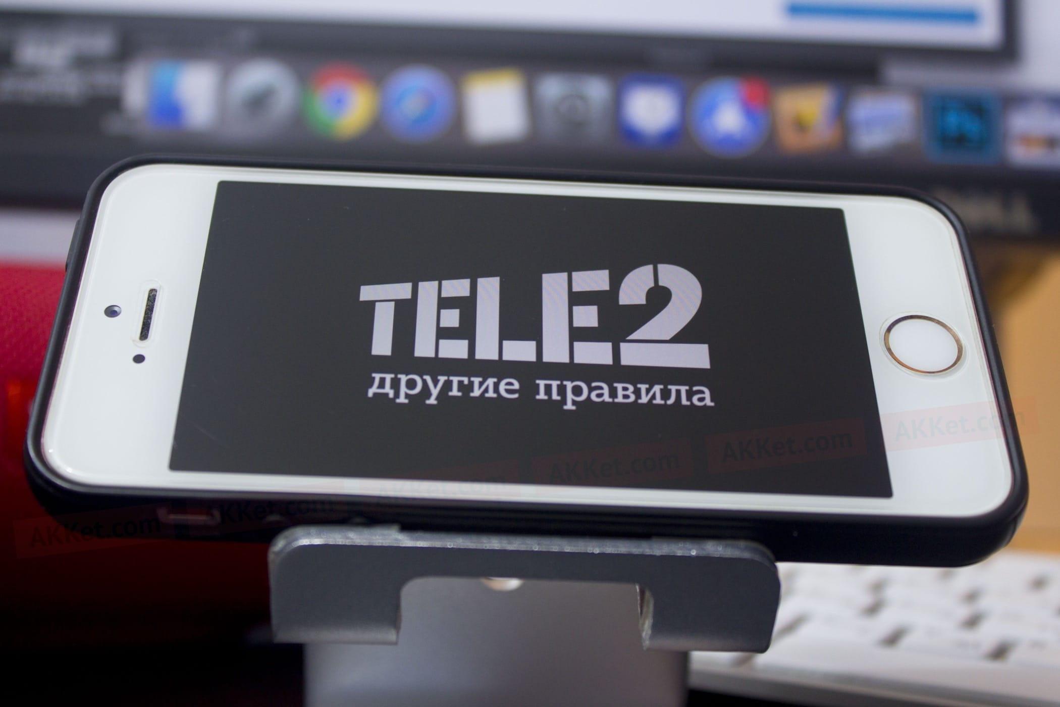 Клиенты Tele2 смогут обменять мин. нагигабайты интернет-трафика