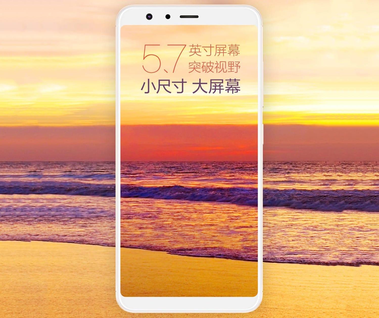 Дешевый смартфон ASUS Pegasus 4S получил безрамочный дисплей