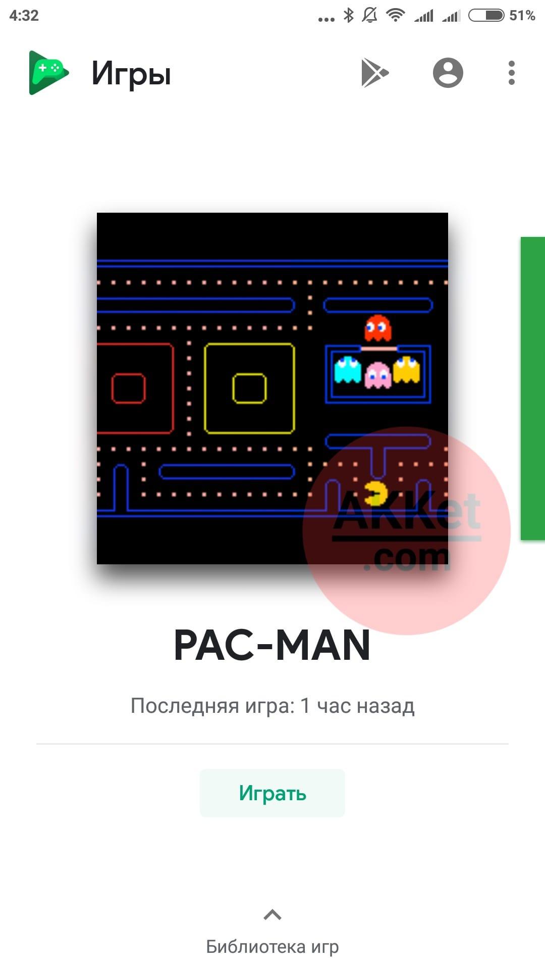 Скрытые предметы игры ... - apkgk.com